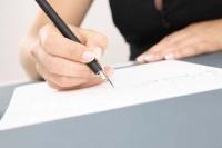Правила оформления письменных обращений
