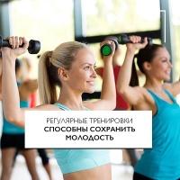 Какие тренировки полезны?